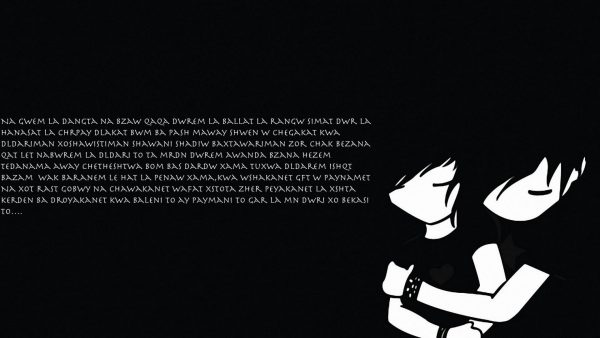 emo-wallpapers3-600x338