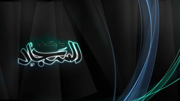 arabic-wallpaper4-600x338