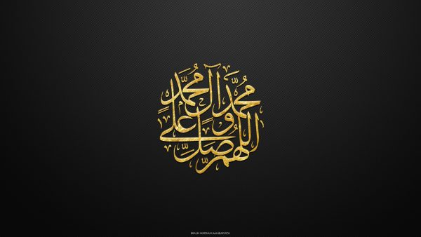 arabic-wallpaper7-600x338