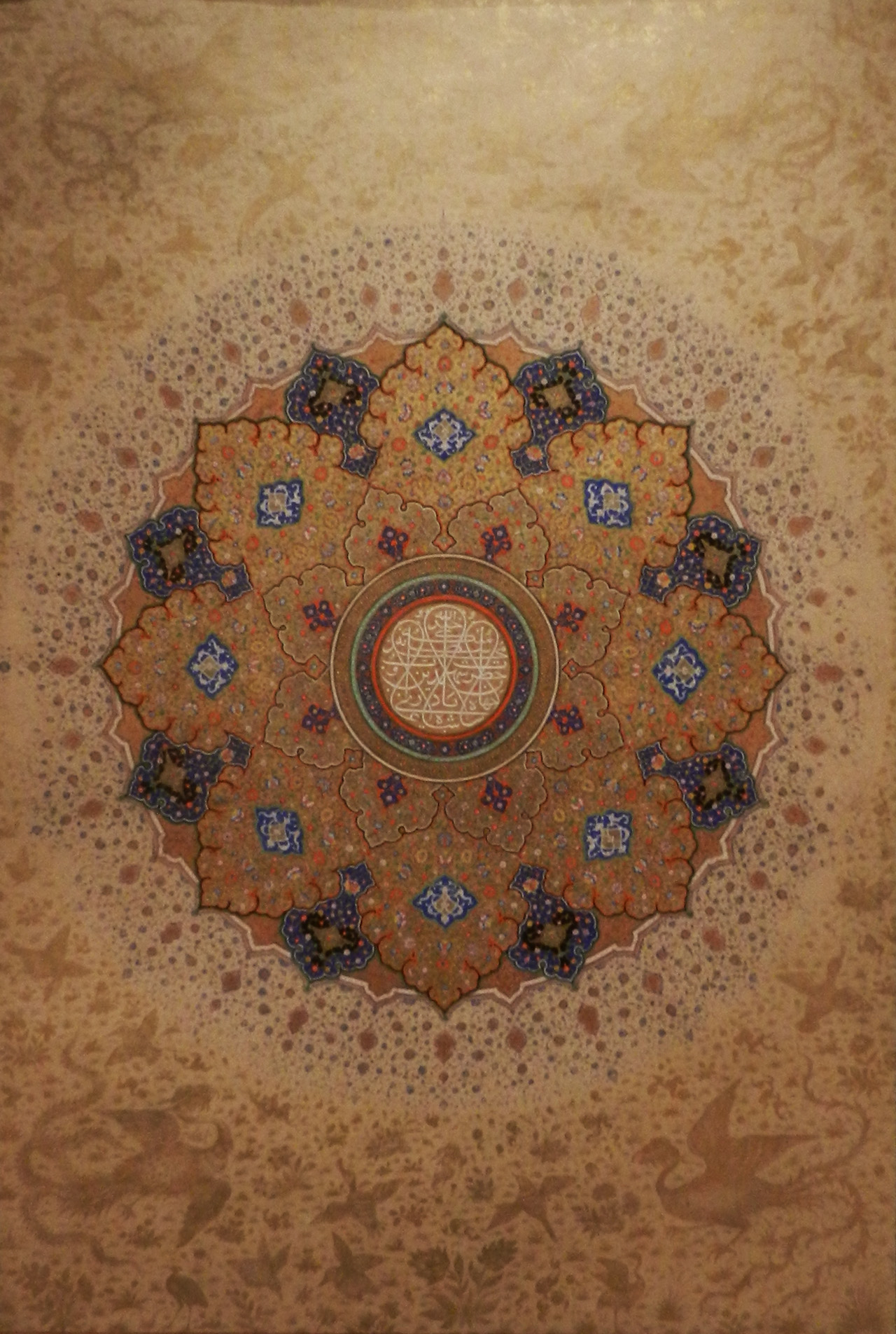 "A-shamsa-literal-meaning-""sun""-from-the-Met's-new-Islamic-Art-wing-wallpaper-wp5004216"