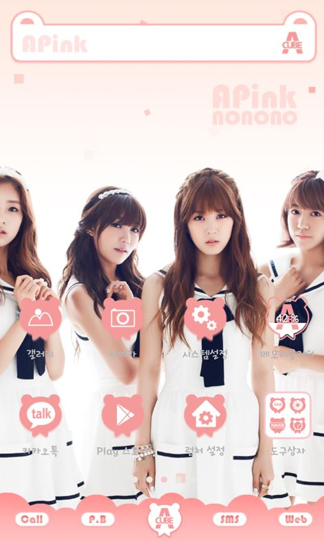 APink-dodol-launcher-theme-wallpaper-wp3003279