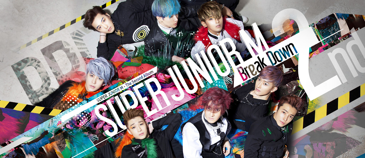 Album-BreakDown-SuperJuniorM-Korean-Kpop-collections-Download-Super-Junior-M-Break-D-wallpaper-wp4602876