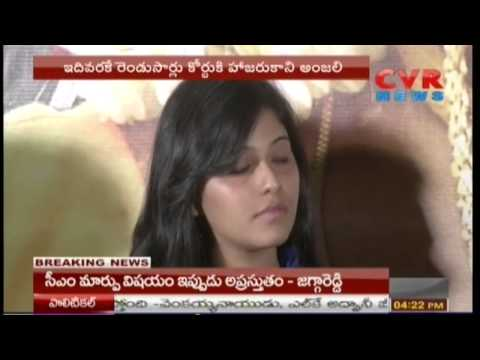 Anjali-Arrest-Warrant-From-Chennai-Court-http-pjmaja-blogspot-in-wallpaper-wp4603668