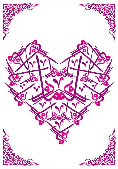 Arabic-Calligraphy-by-DonQasim-jpg-wallpaper-wp4804289