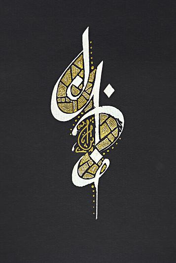 Arabic-Calligraphy-wallpaper-wp4801850