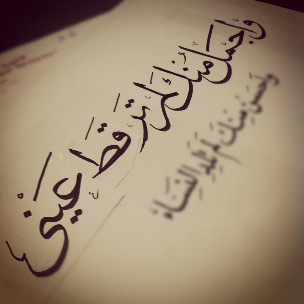 Arabic-Calligraphy-wallpaper-wp4804287