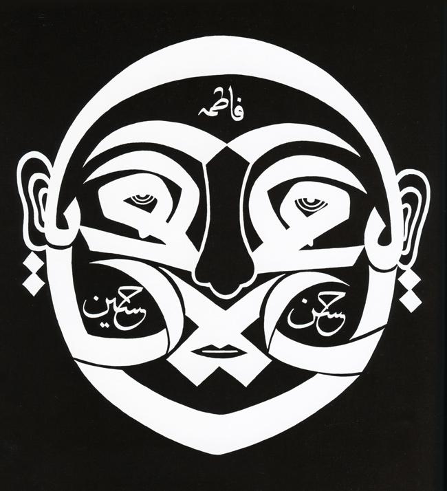 Arabic-calligraphy-Antonio-Porchia-wallpaper-wp4804286