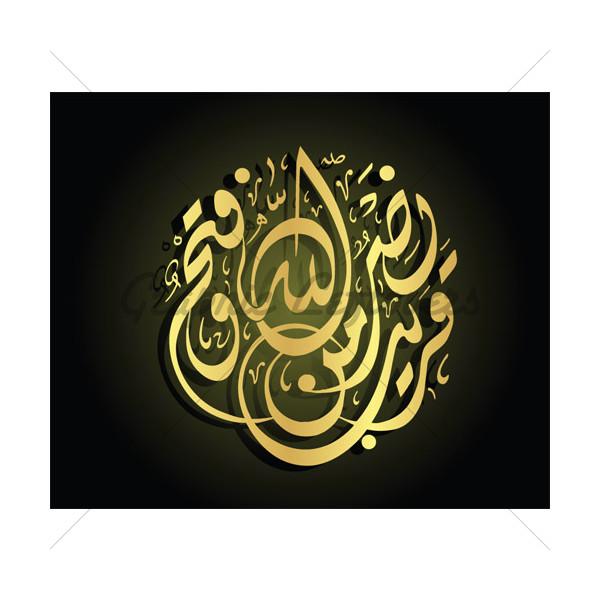 Arabic-calligraphy-wallpaper-wp4801637