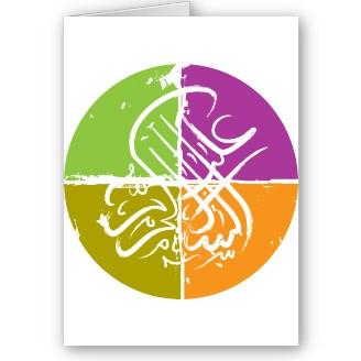 Arabic-calligraphy-wallpaper-wp480178