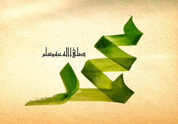 Arabic-calligraphyIslamic-ArtMore-Pins-Like-This-At-FOSTERGINGER-@-Pinterest-wallpaper-wp3003299-1