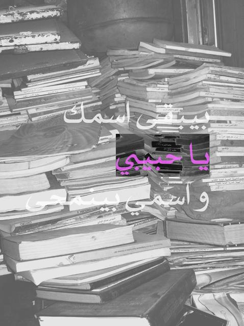 Arabic-wallpaper-wp4804298