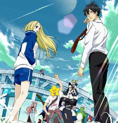 Arakawa-Under-the-Bridge-wallpaper-wp5601224