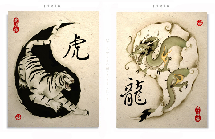 Art-Prints-Asian-Tiger-and-Dragon-Art-Prints-wallpaper-wp5603041