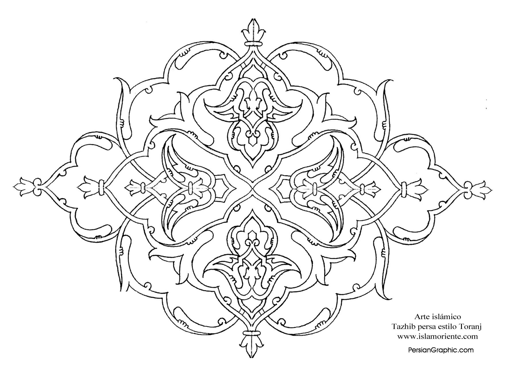 Arte-islámico-Tazhib-persa-estilo-Toranj-wallpaper-wp5004790