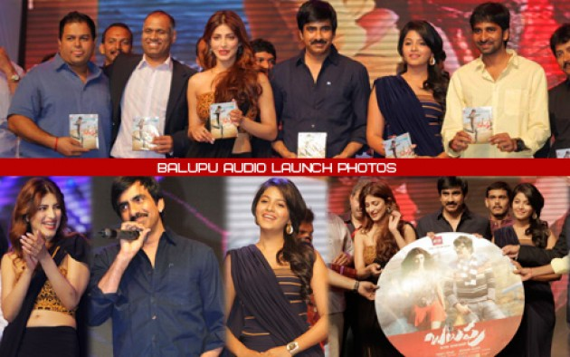 Balupu-Official-Theatrical-Trailer-Released-on-its-Audio-Launch-http-pjmaja-blogspot-in-wallpaper-wp4604020