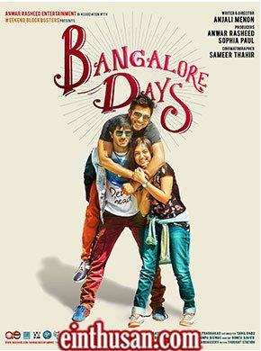 Bangalore-Days-Malayalam-Movie-Online-Nazriya-Nazim-Nivin-Pauly-Dulquer-Salmaan-Fahadh-Faasil-wallpaper-wp4804509