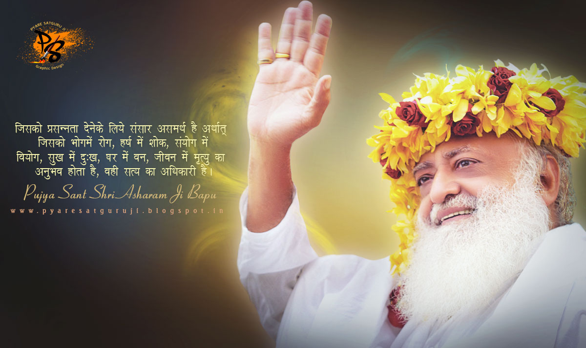 Bapu-JI-wallpaper-wp5203510