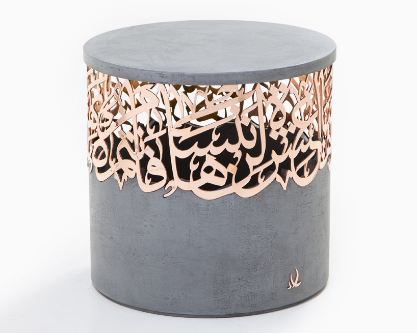 Beautiful-metal-concrete-ArabicCalligraphy-stools-by-Iyad-Naja-wallpaper-wp6002288