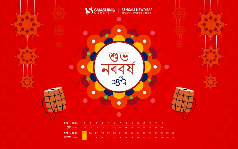 Bengali-New-Year-wallpaper-wallpaper-wp4804616