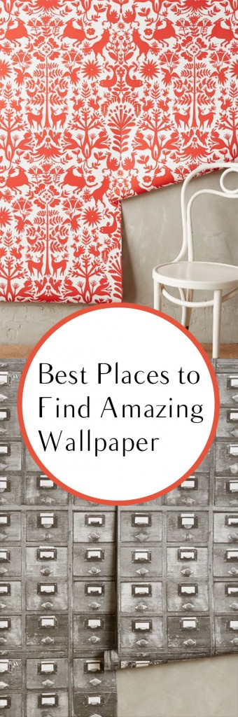 Best-Places-to-Find-Amazing-wallpaper-wp5204582
