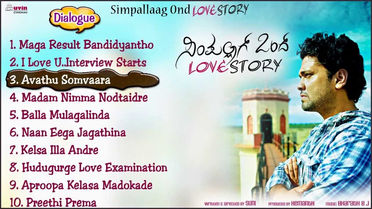 Best-images-of-love-dialogues-Simple-Aag-Ond-Love-Story-Dialogues-All-In-One-Youtube-with-regard-wallpaper-wp3403161