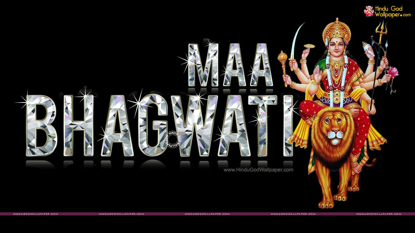 Bhagwati-Name-D-Free-Download-wallpaper-wp4604203-1