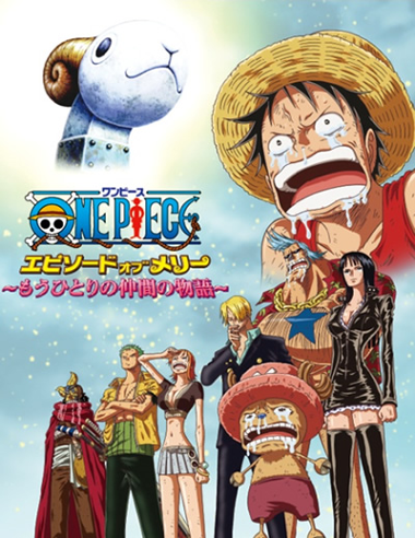 Can-t-even-explain-how-excited-we-are-for-Episode-of-Merry-The-Tale-of-One-More-Friend-OnePiece-wallpaper-wp5804392