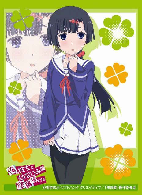 Chara-Sleeve-Collection-Oreshura-Himeka-Akisino-wallpaper-wp5804507