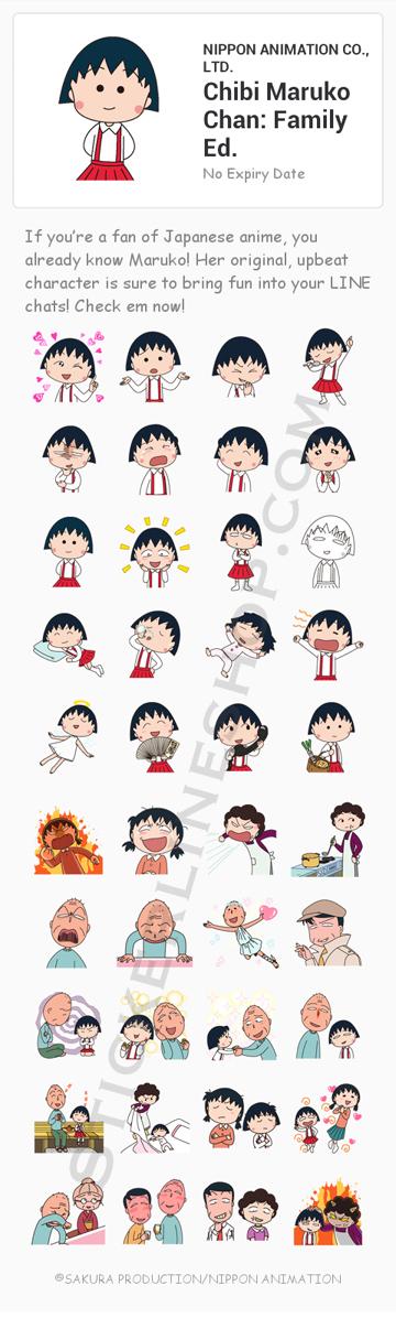 Chibi-Maruko-Chan-Family-Ed-wallpaper-wp424486-1