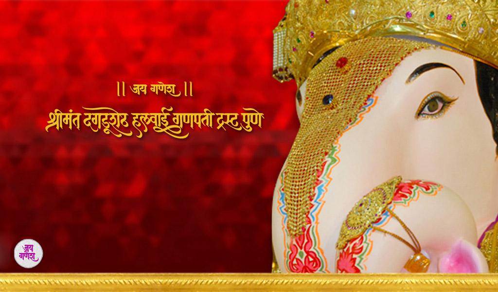 Dagdusheth-Ganpati-Images-wallpaper-wp4001116