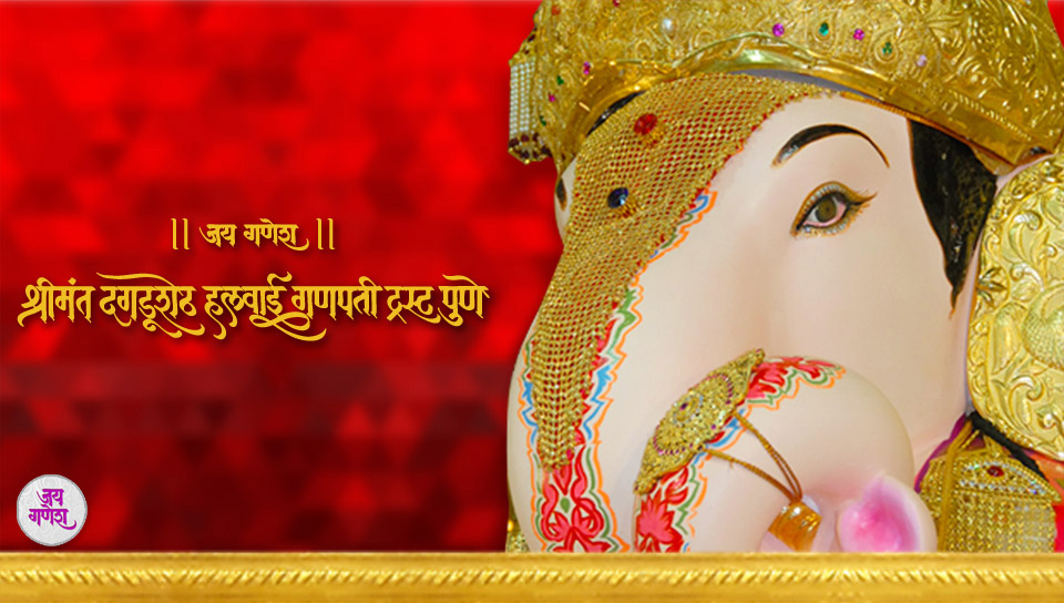 Dagdusheth-Ganpati-Images-wallpaper-wp4001222-1
