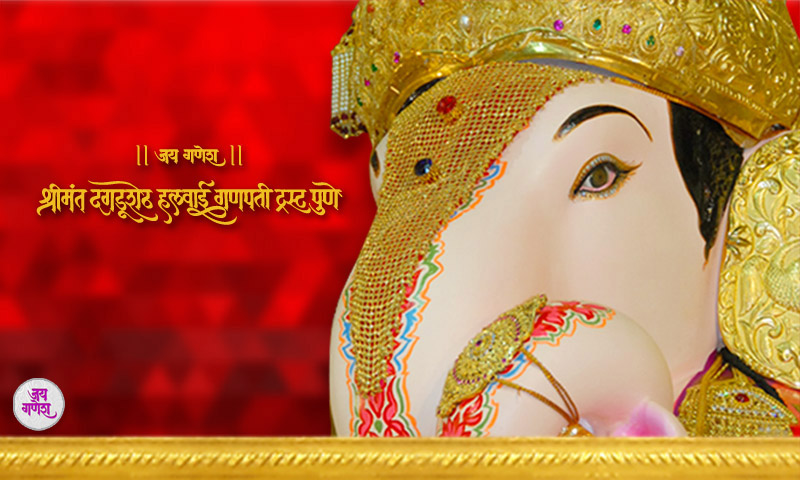 Dagdusheth-Ganpati-Images-wallpaper-wp4001320-1