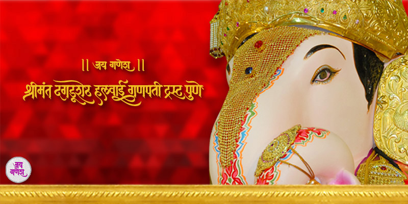 Dagdusheth-Ganpati-Images-wallpaper-wp4001389-1