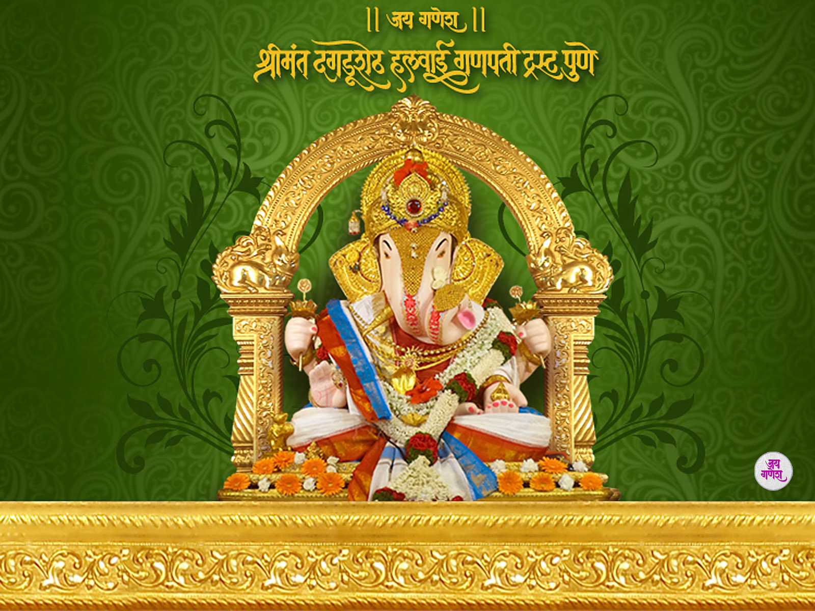 Dagdusheth-Ganpati-Images-wallpaper-wp4001464
