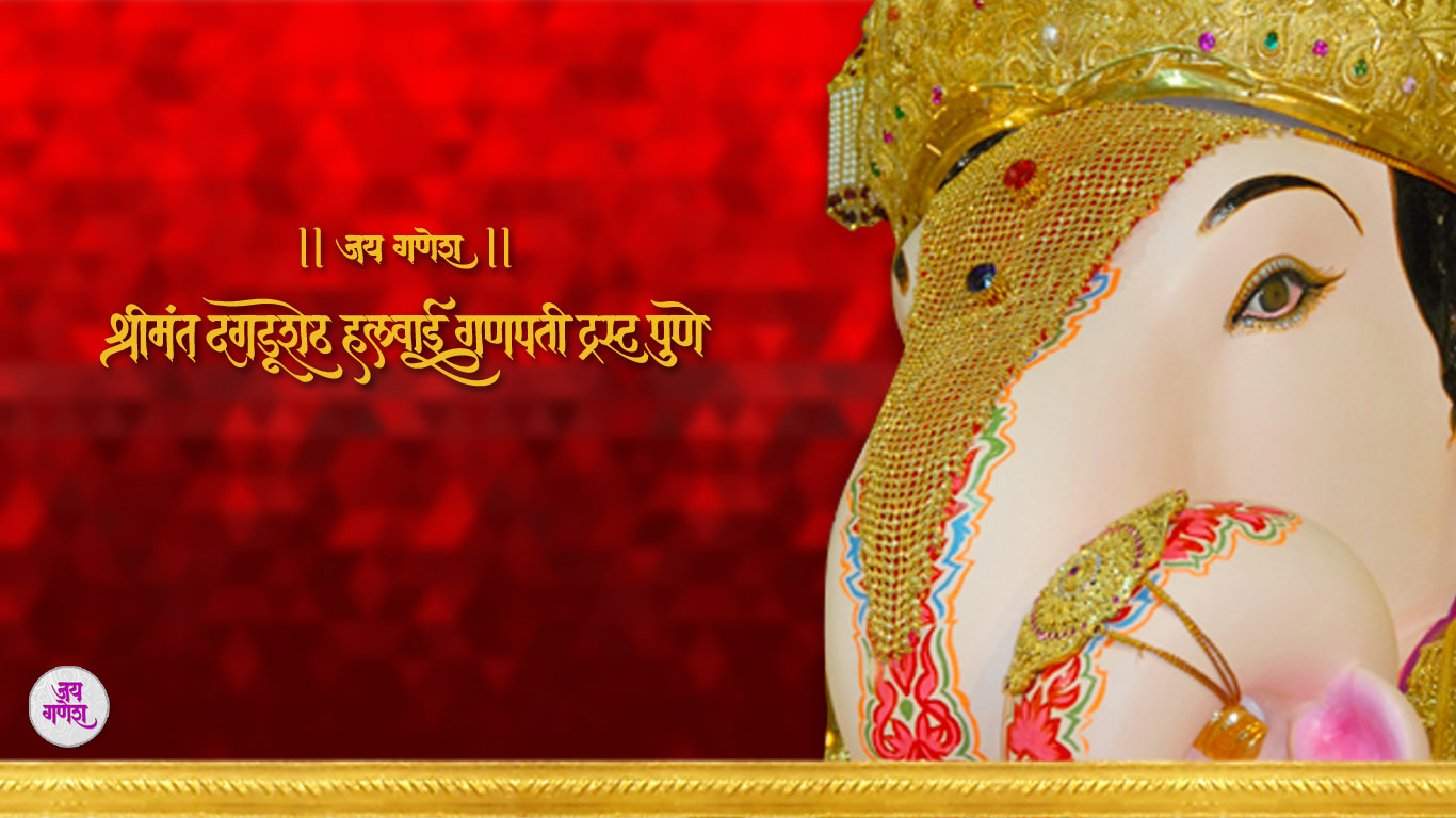 Dagdusheth-Ganpati-Images-wallpaper-wp400166-1