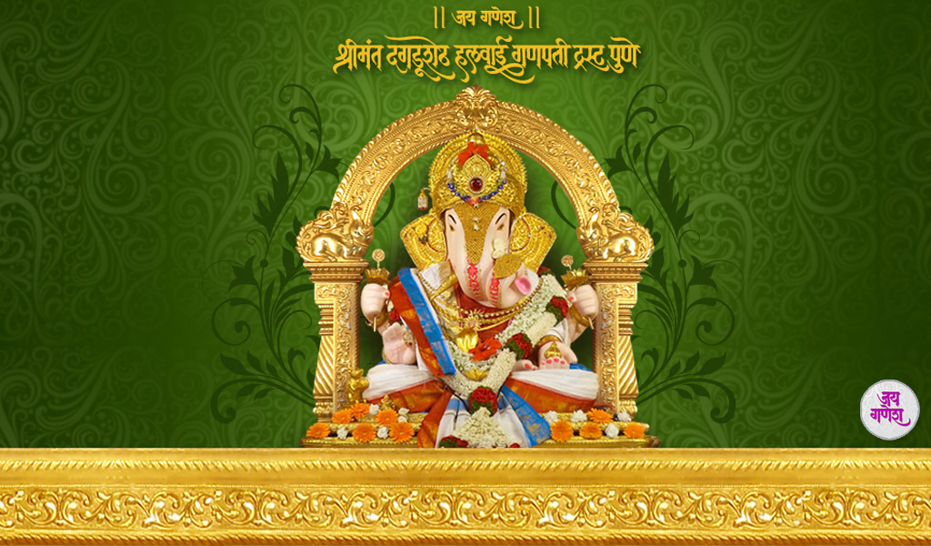 Dagdusheth-Ganpati-Images-wallpaper-wp4001719-1