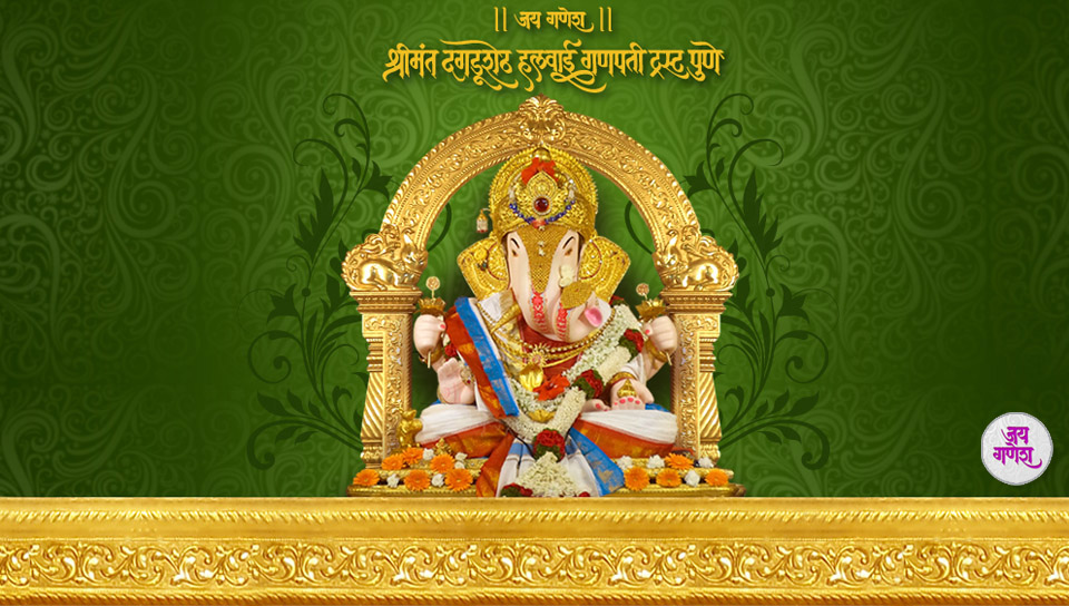 Dagdusheth-Ganpati-Images-wallpaper-wp4001752-1