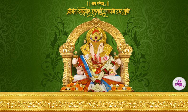 Dagdusheth-Ganpati-Images-wallpaper-wp4001782-1