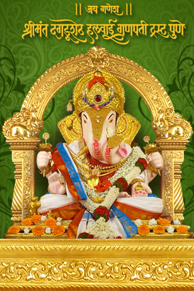 Dagdusheth-Ganpati-Images-wallpaper-wp4001809-1