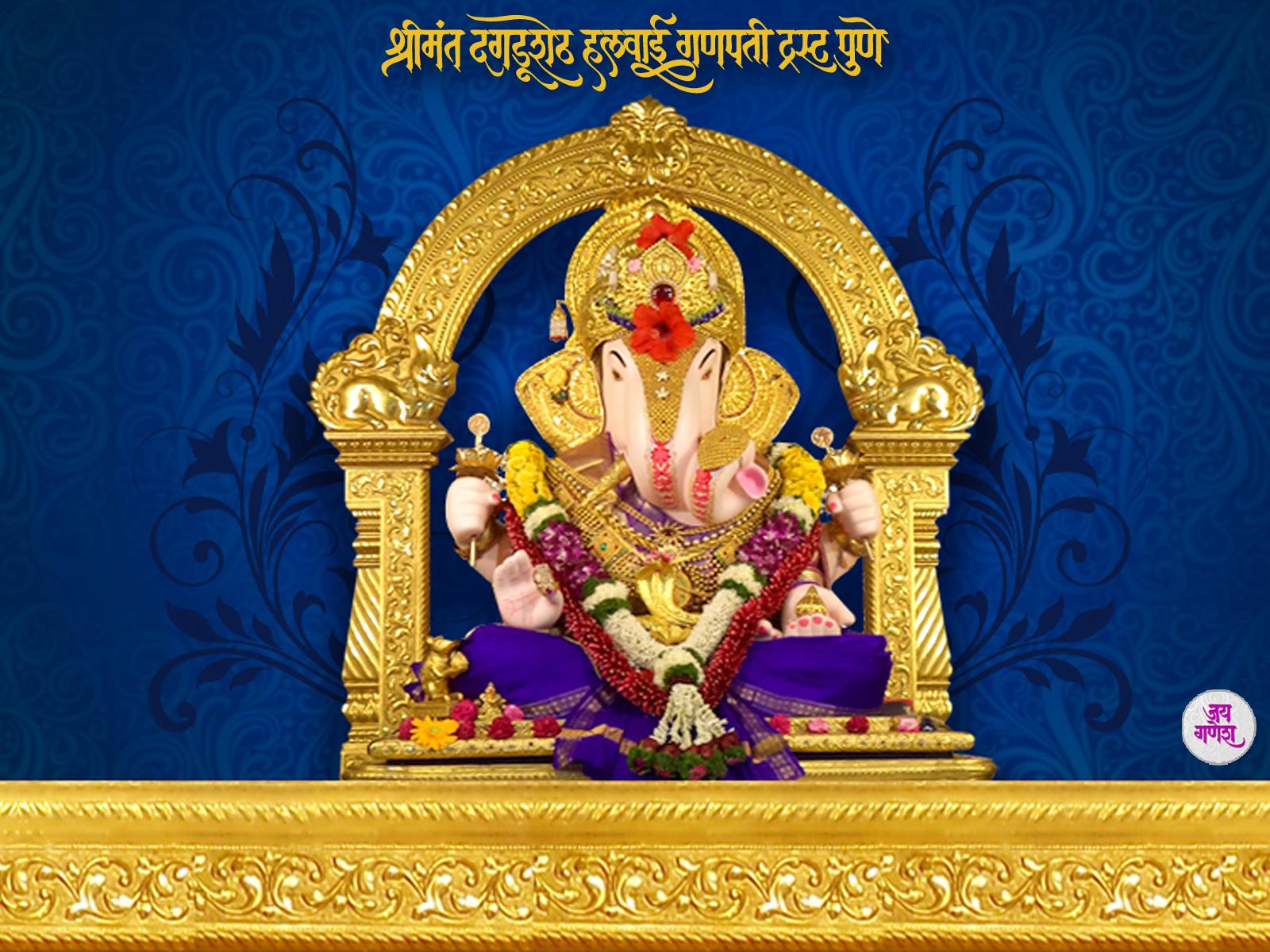 Dagdusheth-Ganpati-Images-wallpaper-wp4001834
