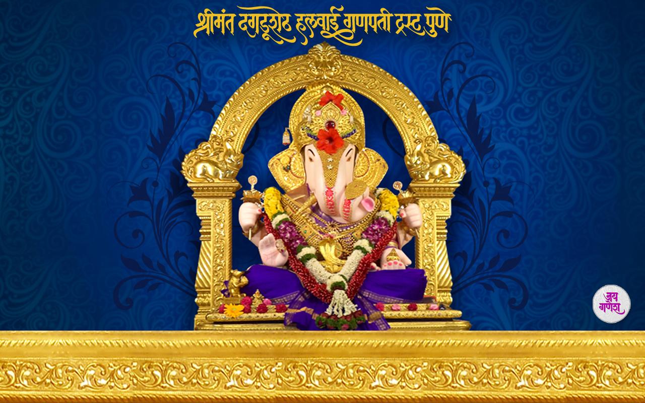Dagdusheth-Ganpati-Images-wallpaper-wp4001883