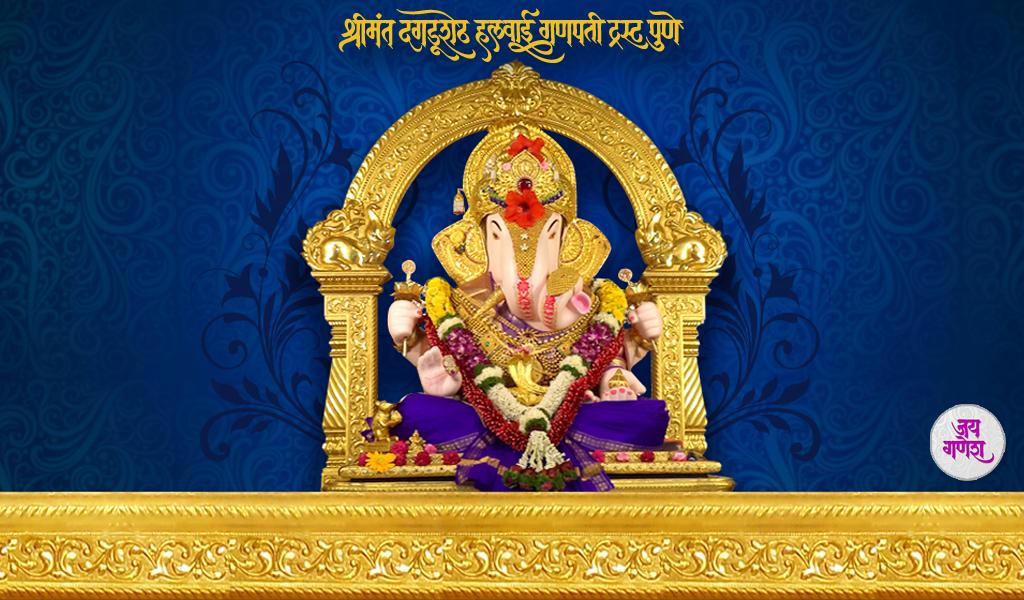 Dagdusheth-Ganpati-Images-wallpaper-wp4001920
