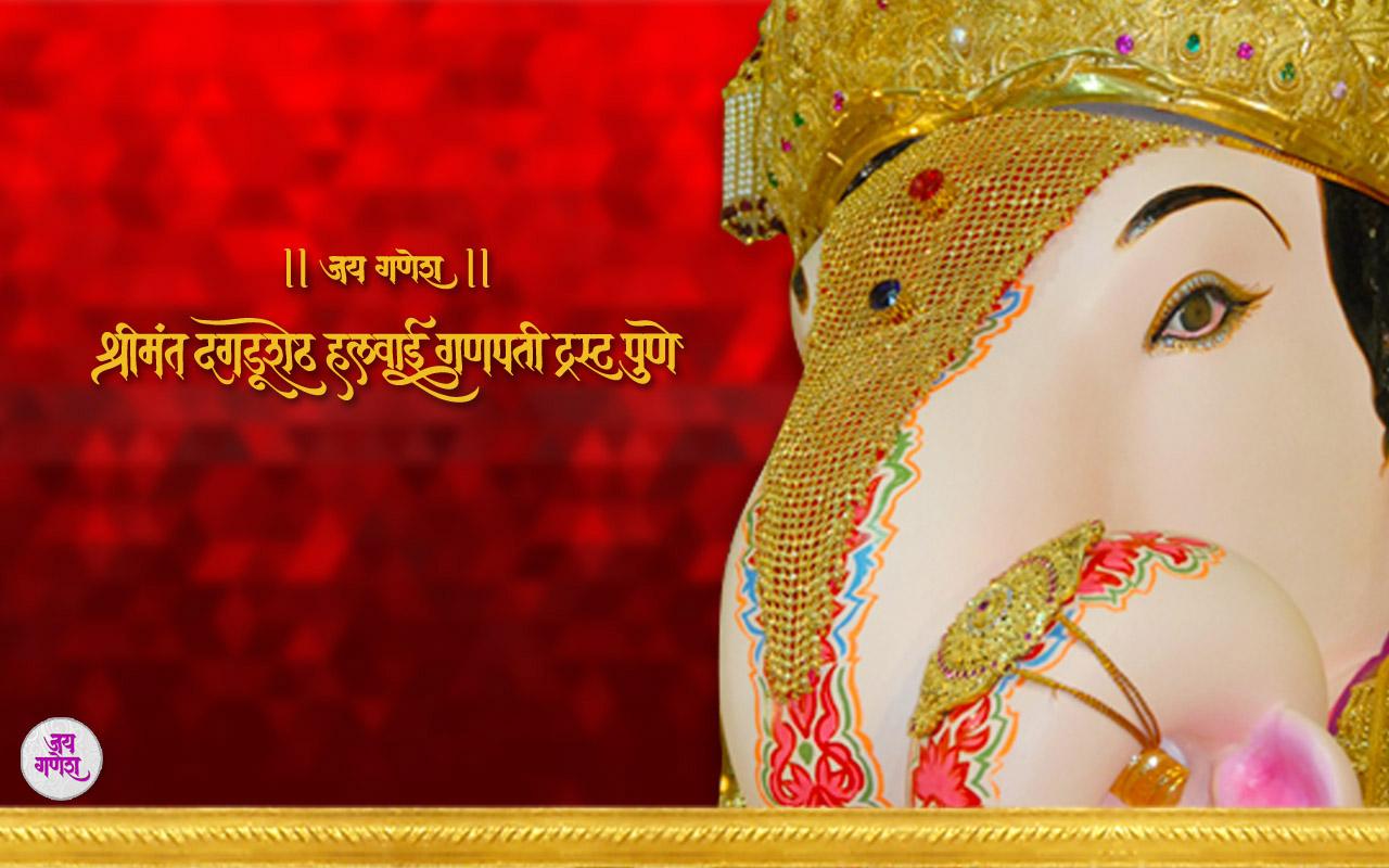 Dagdusheth-Ganpati-Images-wallpaper-wp400557