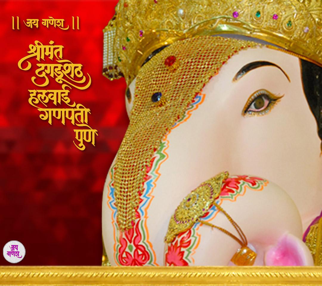 Dagdusheth-Ganpati-Images-wallpaper-wp400770