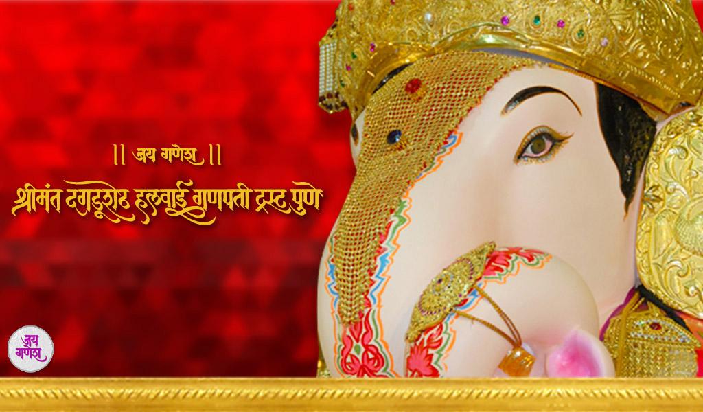 Dagdusheth-Ganpati-Images-wallpaper-wp400979