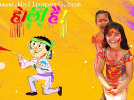 Download-Holi-hay-Holi-and-image-for-your-mobile-cell-phone-http-www-g-com-wallpaper-wp4406500