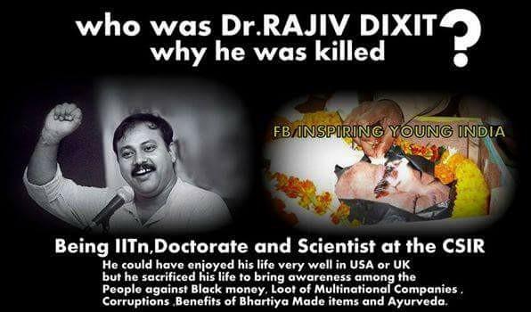 Dr-Rajiv-Dixit-wallpaper-wp4605489