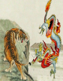 Dragon-and-Tiger-Yin-and-Yang-How-I-want-the-posture-of-my-Tiger-Tattoo-wallpaper-wp5604489