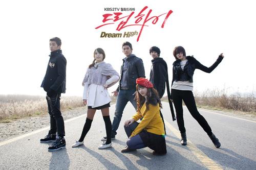 Dream-High-DreamHigh-DramaFever-KDrama-wallpaper-wp4406570