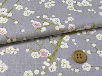 Elegant-Ume-in-Gray-wallpaper-wp5007086